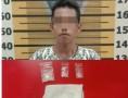 Miliki Sabu,  Pria Pengangguran Diciduk Polisi Dari Rumahnya